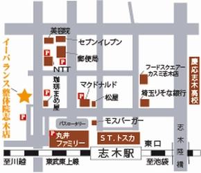 イーバランス整体院志木店地図