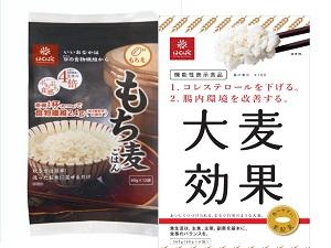 もち米の効果は1コレステロールを下げる2腸内環境を整える