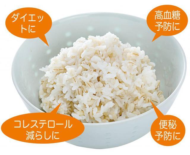 もち麦はダイエットに高血糖予防にコレステロール減らしに便秘予防に