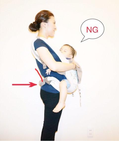 反り腰で抱っこはNG腰痛になります