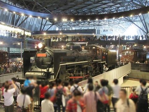 埼玉県さいたま市大宮区鉄道博物館5