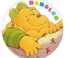 森の戦士ボノロン無料