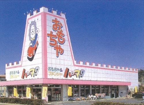 ハローマック店舗