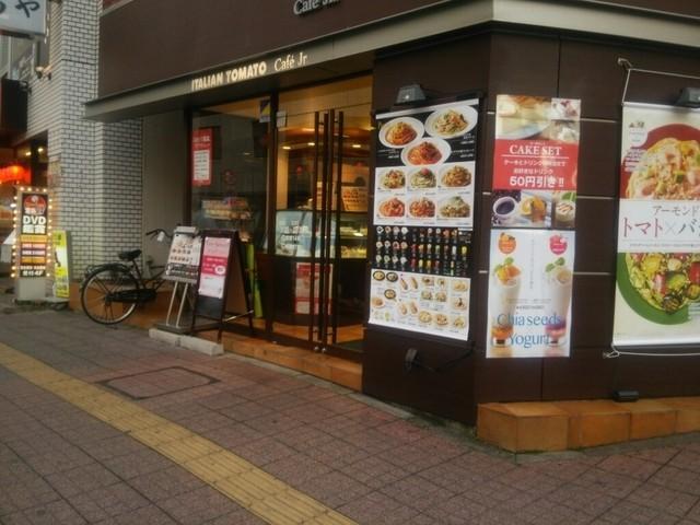 イタリアントマト志木駅南口店閉店