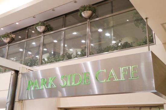 パークサイドカフェ-2
