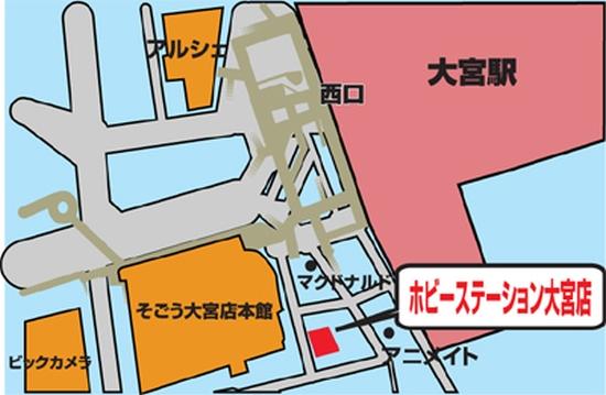 ボードゲームステーション大宮店地図