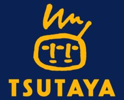 TSUTAYA 志木東口店閉店0