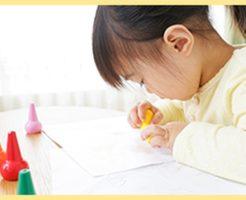 児童デイサービスあさひ丸南浦和-0