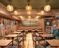 カフェティンバーハウス Cafe Timber House大宮店-2
