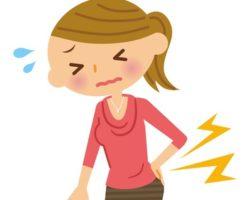 妊娠中と出産後の坐骨神経痛