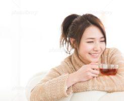 ノンカフェインの黒豆茶
