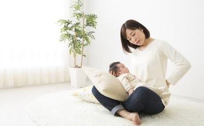 産後の辛い腰痛