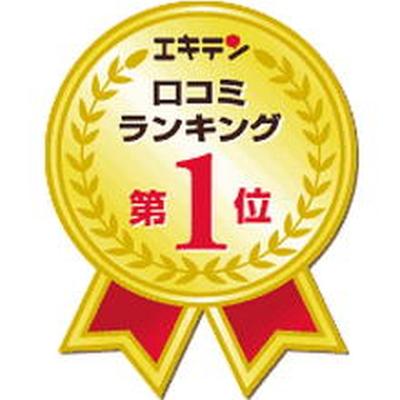 画像に alt 属性が指定されていません。ファイル名: banner_marketing_ranking1.png