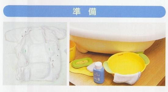 沐浴の準備や用意するもの