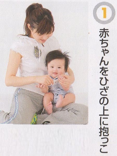 赤ちゃんのつめのケア1