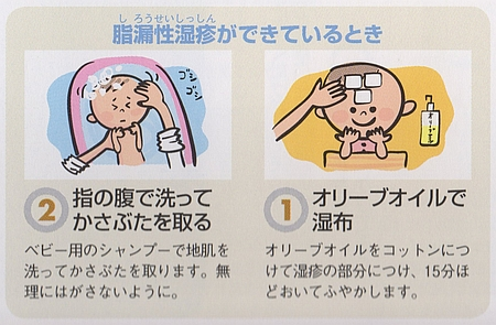 赤ちゃんの髪のケア3