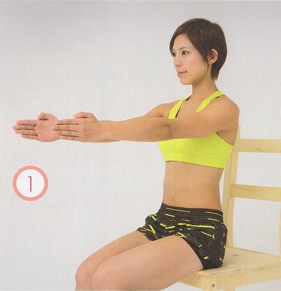 大胸筋のストレッチ1