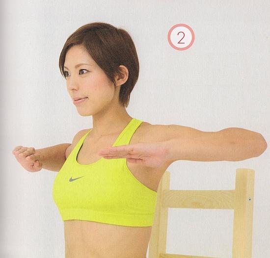 大胸筋のストレッチ2