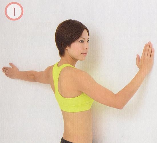 大胸筋のストレッチ12