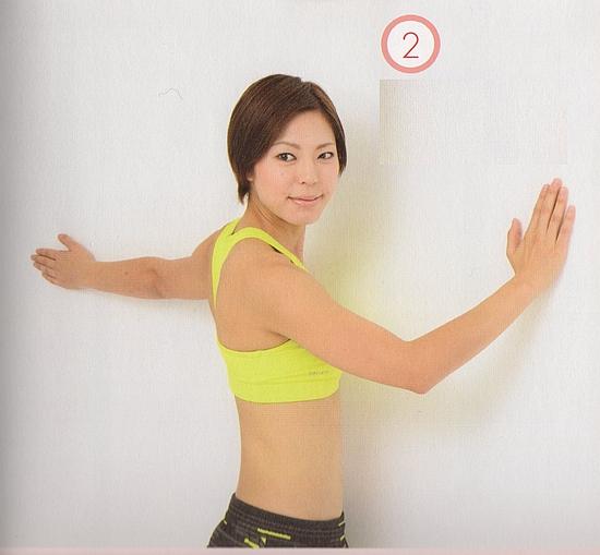 大胸筋のストレッチ13