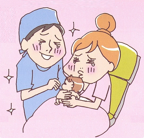 出産・感動の対面