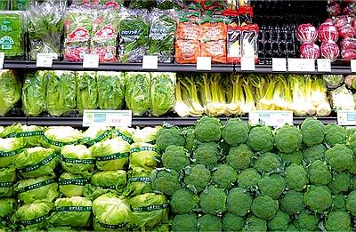 オーケーストア野菜