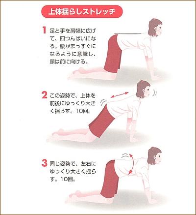 産後の二の腕運動1