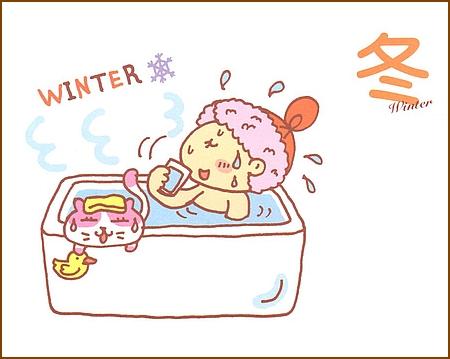 冬の骨盤の変化