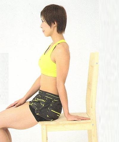 腕橈骨筋のストレッチ方法1