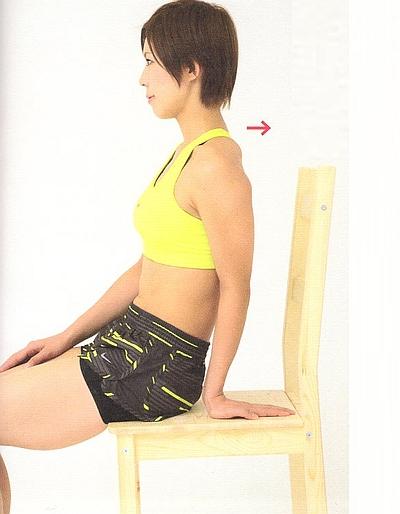 腕橈骨筋のストレッチ方法2