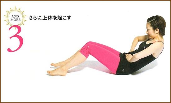呼吸に合わせて下腹に力を込める「呼吸へそ見腹筋3