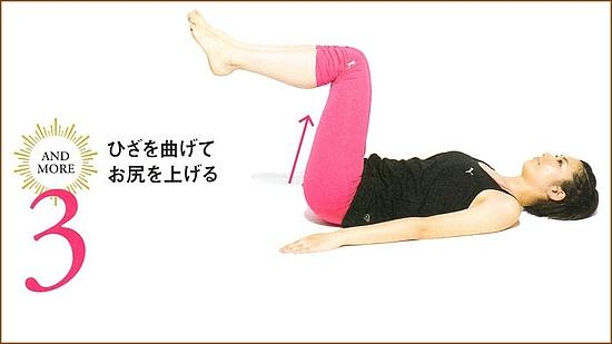 お腹で両足を持ち上げて、腹筋力を強化する両足持ち上げ3