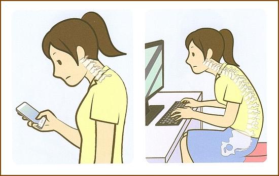 肩甲骨が固まってしまう原因